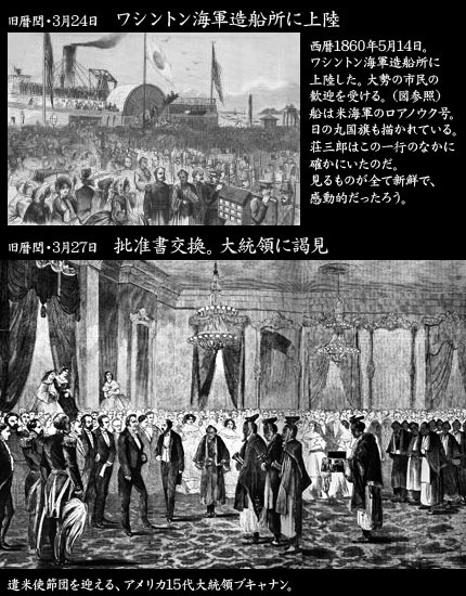 館林城の再建をめざす会 | 歴史・資料[榊原康政 1590-1606]
