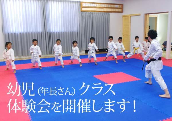 8月、幼児クラス開講。体験会開催します!